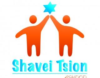Séjour à Eilat avec Shavei Tsion d'Ashdod !