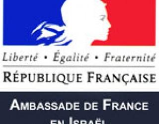 Participation de l'Ambassadeur de France en Israël aux cérémonies de Yom Hashoah