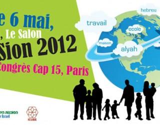 Prochain salon de l'Alyah en France !