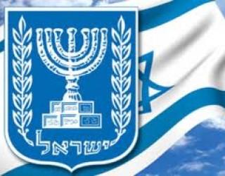 programme de Yom Hatsmaout à Ashdod !