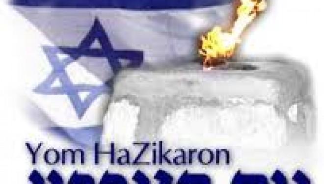 Cérémonie de Yom Hazikaron au Matnas Safra