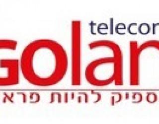 Nouveaux forfaits GOLAN TELECOM : est-ce bon pour nous ?