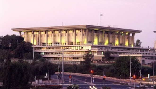 La semaine prochaine la Knesset va être dissoute en faveur des prochaines élections !