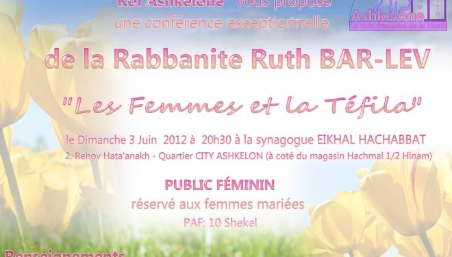 Kol Ashkélon : «Les femmes et la Téfila»