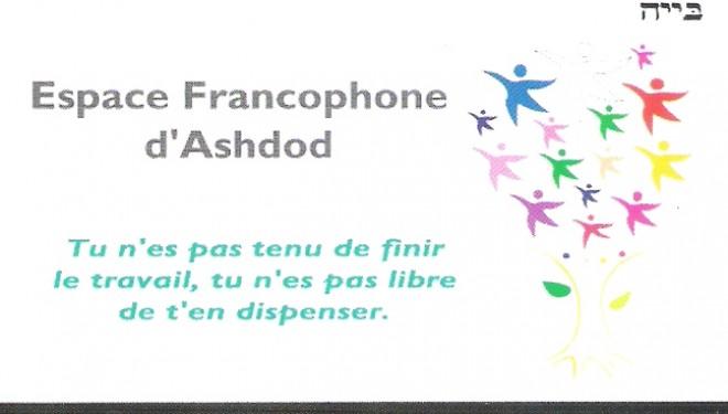 Shabbat Plein avec l'Espace Francophone à A Ein Gedi les 11 et 12 avril