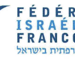FIF : Iran, un nouveau défi pour Israël