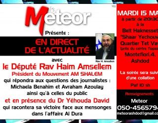 En direct de l'actualité avec le député Rav Haim Amsellem !