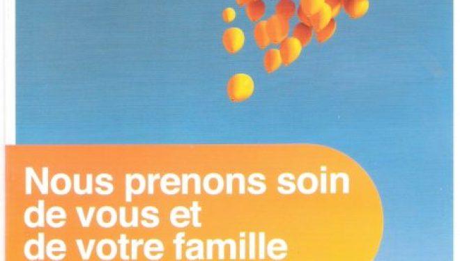 Médecins français, l'alya vous intéresse ? le directeur de la Meuhedet vous renseigne a Paris le 19 mars prochain