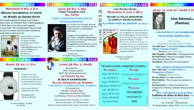 les prochaines activités de l'Espace Francophone !