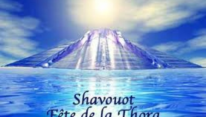 Shavouot : Rites de la «fête des semaines» dans le Judaïsme