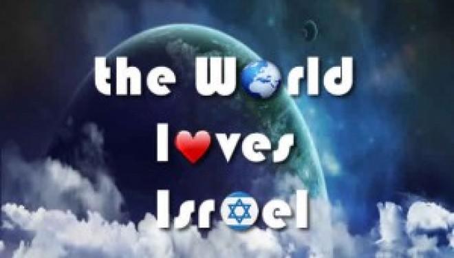 Lancement de l'opération « The World loves Israel » !