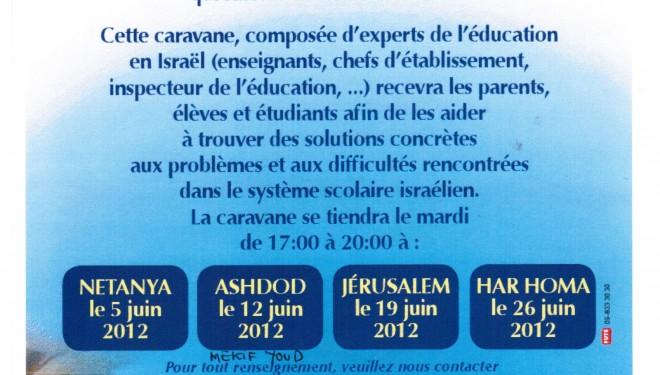 La caravane de l'Education passe a Ashdod !