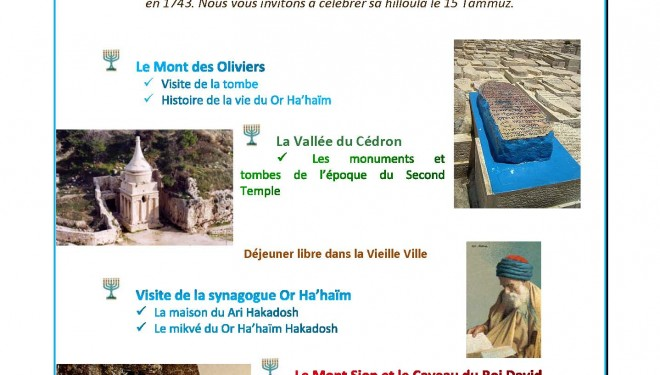 Tiyoul : hilloula du Or Ha'haim – Haïm Ben Attar