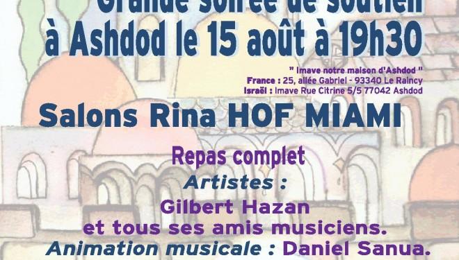IMAVE : Grande soirée de soutien à Ashdod !