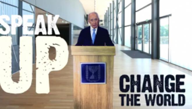 Shimon Peres : Nous saluons le courage des mères et des enfants proches de la bande de Gaza »