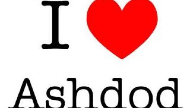 Un nouveau club pour jeunes filles à Ashdod !