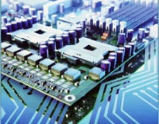 Intel cherche des ingénieurs en Israël