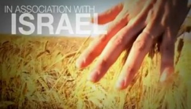Campagne télevisée internationnale pour Israël et ses technologies vertes