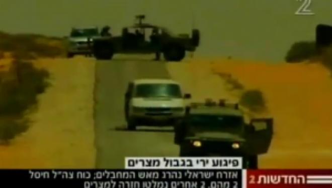 Le JT israélien du 18 juin 2012, traduit en français sur JSS News