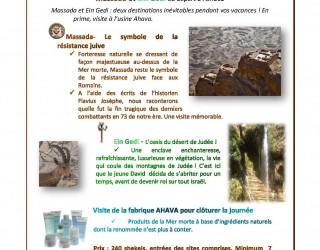 Visiter Massada et Ein Gedi au départ d'Ashdod !
