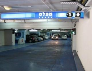 Tel Aviv : bientôt 50 abris sous-terrains à la disposition des habitants de la ville