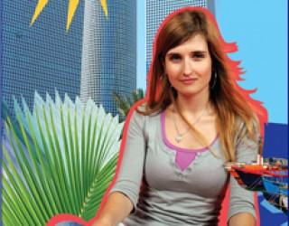 Jeunes : Stage d'été en Israël