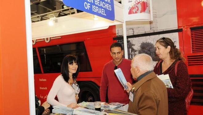Saviez-vous qu'il existe un office du tourisme à Ashdod ?