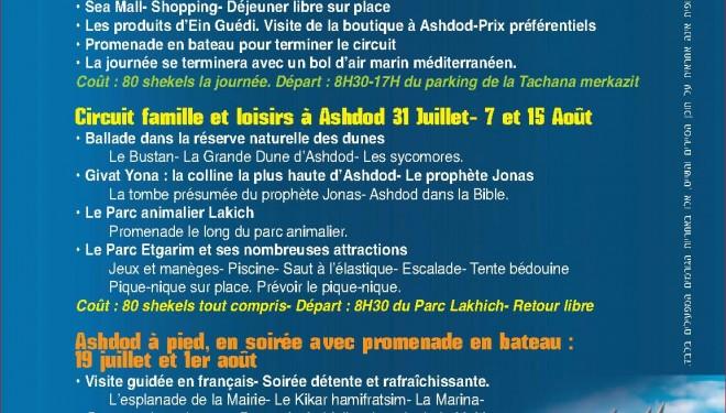 Ashdod : Un office du tourisme dynamique !