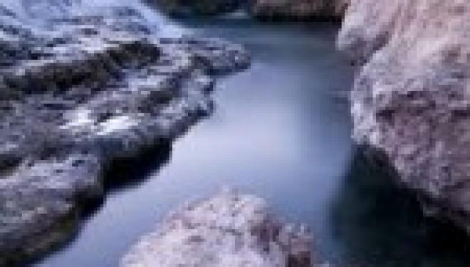 Shavei Tsion : tiyoul à GAN HASHLOSHA SAHNE