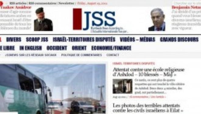 Communiqué de notre confrère JSSNews