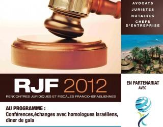 Rencontres juridiques et fiscales franco-israéliennes