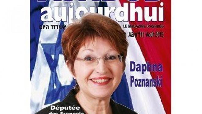 le nouveau magazine Ashdod Aujourd'hui à découvrir sur AshdodCafé !