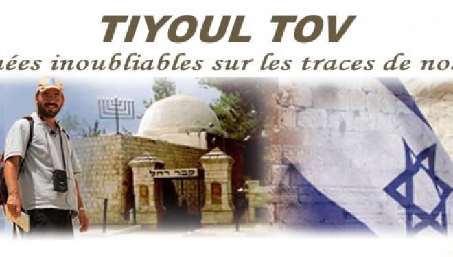 Découvrir Israël avec Tiyoul Tov