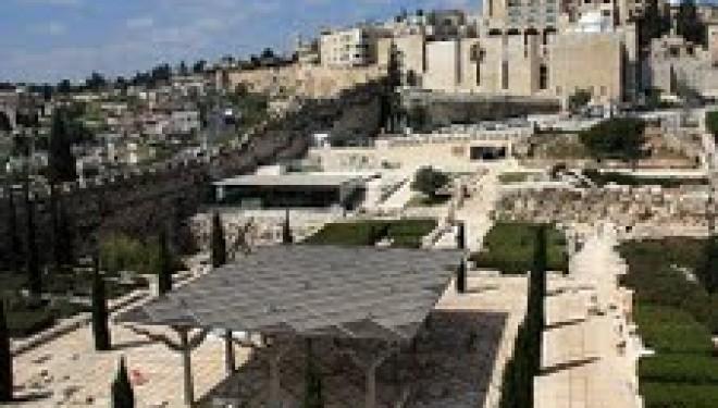 Des visites groupées, en français sur Jérusalem