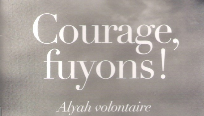 Mounie H polivier : Courage fuyons !