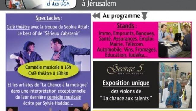 Jérusalem : Expo Klita pour tous les Olim !