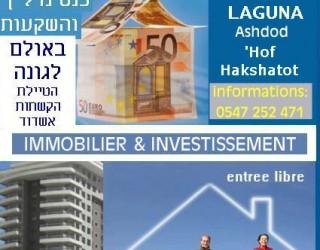 Salon de l'immobilier et de l'investissement !