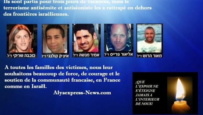 Publication des noms des cinq israéliens tués lors de l'attentat à Burgas