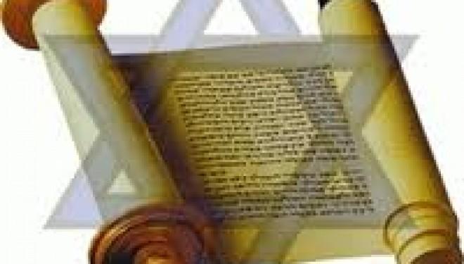 Halakhot concernant le jeune du 17 Tamouz