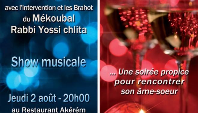 Tou Bé Av : une soirée réservée aux célibataires à Netanya !