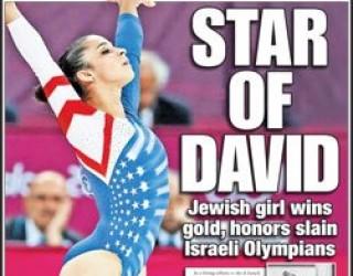 Aly Raisman, sa médaille d'or et les 11 athlètes israéliens tués à Munich