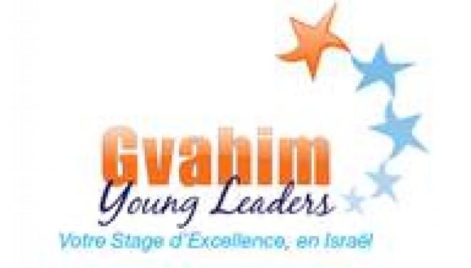 Gvahim : Programmes pour des olim «professionnels