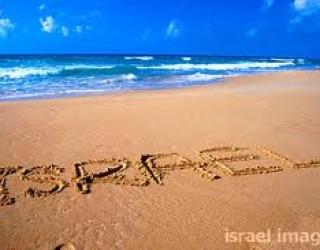 """LA question : Israël est il un pays """"safe"""" ?"""