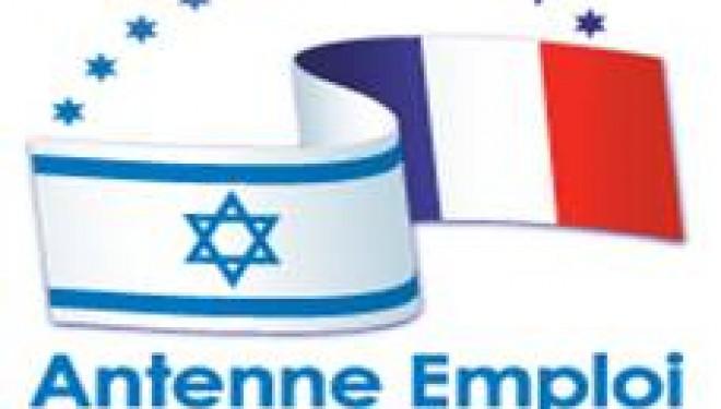 Antenne Emploi Israël : Toutes les offres d'emploi de Février