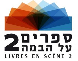 Livres en scène 2 : une mise en voix de la littérature française et israélienne