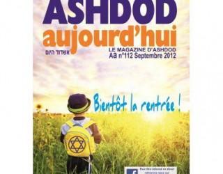 Le dernier «Ashdod Aujourd'hui» à découvrir sur AshdodCafé