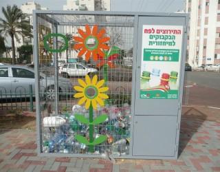«Une glace» en échange du recyclage de bouteilles en plastique