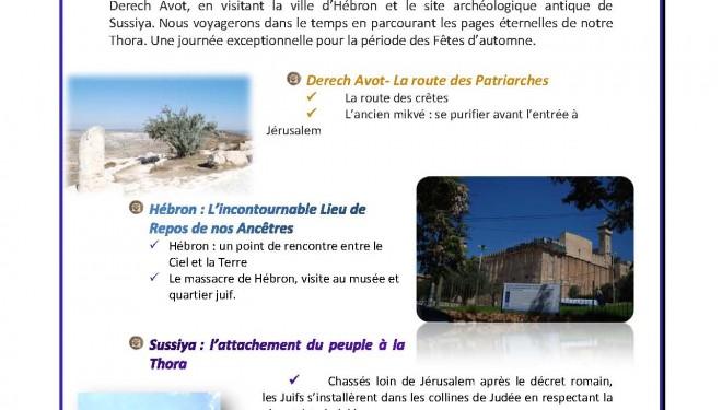 La route des Patriarches ! un Tiyoul proposé par VisiterIsrael.com !
