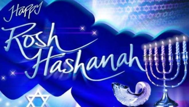Venez à la rencontre d'AMI à l'occasion de son pot d'honneur de Rosh Hashana