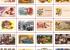 Des cartes de voeux vintage et virtuelles pour Rosh HaChana !